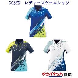 ゴーセン レディースゲームシャツ T2001 2020SS バドミントン テニス ソフトテニス ゆうパケット(メール便)対応 クリアランス