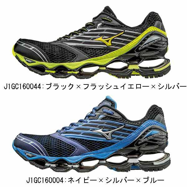 Mizuno Wave Prophecy 5 W