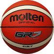 【取寄品】 モルテンGR7BGR7-OIオレンジ×アイボリー バスケットボール 7号球 ゴム molten