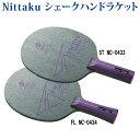 ニッタク Nittaku 新製品リリース情報 18年春 18 10 03更新 もとぽんの卓球部屋