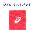 アシックス リストバンド 3043A002 メンズ 2018AW テニス ソフトテニス ゆうパケット(メール便)対応 2018新製品 2018秋冬