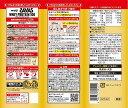 【取寄品】 ザバス ホエイプロテイン 100 ココア味 2520g(約120食分) CZ7453 【返品・交換不可】 2