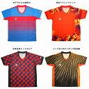 【送料無料】ミズノ ゲームシャツ(卓球) ドレスネイビー Mizuno 82JA7006 14