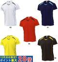 【取寄品】 ウンドウ バレーボールシャツP-1610 バレー...