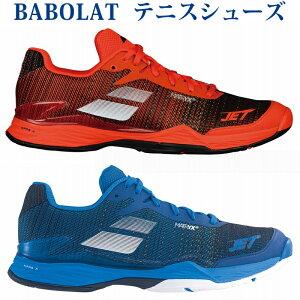 77cbbcf3d9472 価格.com - バボラ ジェット マッハ 2 オールコート M BAS18629 (テニス ...