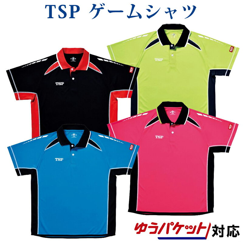 64cd913390dc2 【取寄品】 TSP オルディナートシャツ 031422 ユニセックス 2018SS 卓球 TSP