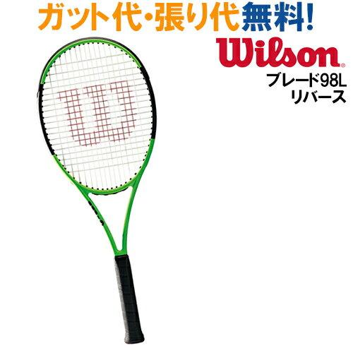 テニス, ラケット  98L wrt73391ux Wilson 2017AW