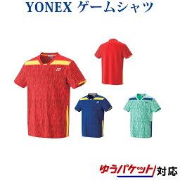 ヨネックス ゲームシャツ(フィットスタイル) 10267 メンズ 2018SS バドミントン テニス ゆうパケット(メール便)対応 返品・交換不可 クリアランス