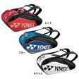 【在庫品】 ヨネックスラケットバッグ6(リュック付)<テニス6本用>BAG1602R バドミントン テニス ラケット バッグ 収納YONEX 2016年春夏モデル 送料無料