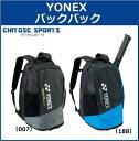 【在庫品】 ヨネックス PROシリーズ バックパック テニス2本用 バ...