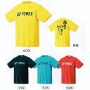 Yonex-16299y
