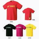 Yonex-16300y