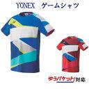 ヨネックス ゲームシャツ(フィットスタイル) 10309 メンズ 2019SS バドミントン テニス ゆうパケット(メール便)対応