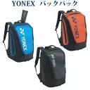 【ヨネックス】【バドミントン】【アクセサリー】【バック】【YONEX ソフトケース AC543】ヨネックス バドミントン ソフトケース バドミントン1本用 AC543