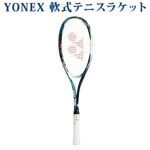 2b5635690cbd81 価格.com - ヨネックス ネクシーガ 50S NXG50S [シャインブルー] (テニス ...