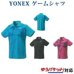 ヨネックス ゲームシャツ 20444 レディース 2018AW バドミントン テニス ゆうパケット(メール便)対応 2018新製品 2018秋冬