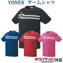 ヨネックス ゲームシャツ(フィットスタイル) 10353 メンズ 2020SS バドミントン テニス ゆうパケット(メール便)対応 1