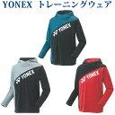 YONEX ヨネックス バドミントン ウェア ドライTシャツ 半袖シャツ 16533 ユニセックス 男女兼用 【1枚までメール便OK】