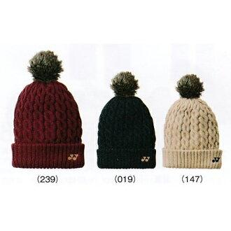 支持秋冬季款yuu分組優乃克UNI bini 41022Y羽球網球編織物便帽毛線帽子男女兩用男女兼用YONEX 2016年的接受訂貨會限定