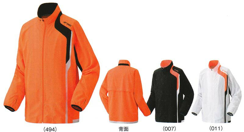 Yonex Nylon For Warm 71