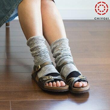 シルク100% つま先なし5本指ソックス 冷えとり靴下 冷え取り靴下 silk シルク 靴下 5本指 五本指靴下