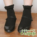 【表糸シルク86%(絹紡糸)】シルク ふわふわ ショートソックス silk 靴下