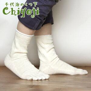 【シルク100%・86%】足首ゆったりタイプ!天然素材でかかとつるつる♪ソックスと重ね履きする...