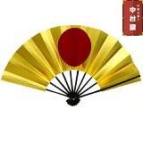 日の丸両面金(ゴールド)☆舞扇子&応援扇子