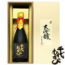 千代むすび酒造 大吟醸 720ml(箱入)