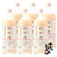 【特別送料無料】千代むすび糀甘酒プレーン(785g)6本セット