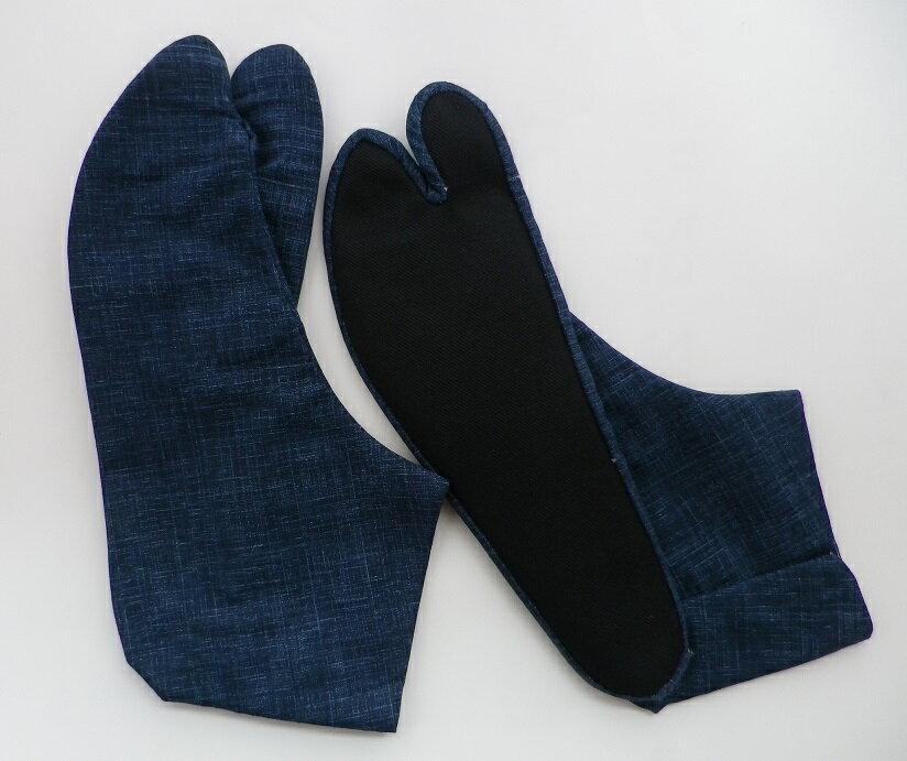 こいあい (4枚コハゼ)[日本製 行田 足袋 男性 男25.0cm~ 藍 色 無地 色足袋 手づくり][ポスト投函配達は]