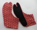 麻の葉(赤)大柄 4枚コハゼ[22cm〜24.5cm 柄 足袋 日本製 手づくり 4枚コハゼ][ポスト投函配達は送料無料]