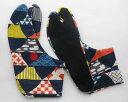 富士(紺地/カラー) 4枚コハゼ[25.0cm〜 モダン 柄足袋 日本製手づくり 4枚こはぜ][ポスト投函配達は送料無料]※商品により、柄の出方…