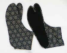 【25.0cm〜】麻の葉/大柄(紺)4枚コハゼ柄足袋和柄日本製手づくり