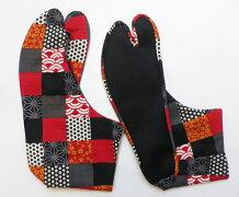 紅市松/和柄4枚コハゼ柄足袋和柄日本製手づくり