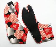 麻の葉×ストライプ(赤)4枚コハゼ柄足袋和柄日本製手づくり