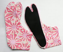 大柄麻の葉に桜(ピンク)4枚コハゼ柄足袋アムンゼン和柄日本製手づくり