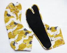 鶴(イエロー)4枚コハゼ柄足袋和柄日本製手づくり