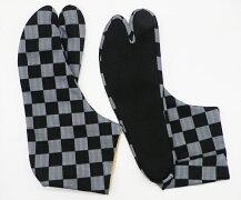 【25.0cm〜】大柄市松(黒/グレー)4枚コハゼ柄足袋和柄日本製手づくり