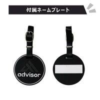 アドバイザーADVISORキャディバッグベースカラー/ブラックADB1201