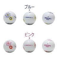 【レディース】PERSONSパーソンズゴルフボール16年モデル1ダース12個入りPSB16