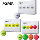 本間ゴルフホンマ NEW D1 ゴルフボール【3ダース(36球入り)】 HONMA