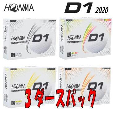 本間ゴルフホンマ D1【2020モデル】ゴルフボール【3ダース(36球入り)】HONMA 【あす楽】