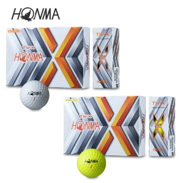 本間ゴルフホンマ TW-X ツアーワールド ゴルフボール【1ダース(12球入り)】【TOUR WORLD】HONMA【あす楽】