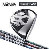 ホンマ(HONMA)TW737FWcフェアウェイウッドコンパクトモデルVIZARD[EX-A][EX-C][EX-Z]カーボンシャフト本間ゴルフ【TOURWORLD】【あす楽】