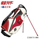 仮面ライダー ゴルフ キャディバッグ サイクロンモデル メンズ 軽量 KRCB002 【あす楽対応】