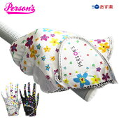 パーソンズPSGL-09両手用レディース合成皮革グローブ(花柄)[PERSON'SGOLF][女性用]ご注文単位:1双