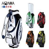 本間ゴルフホンマコンパクトスポーツモデルキャディバッグ8.5型47インチ対応日本正規品CB-1732【HONMA】【あす楽対応】