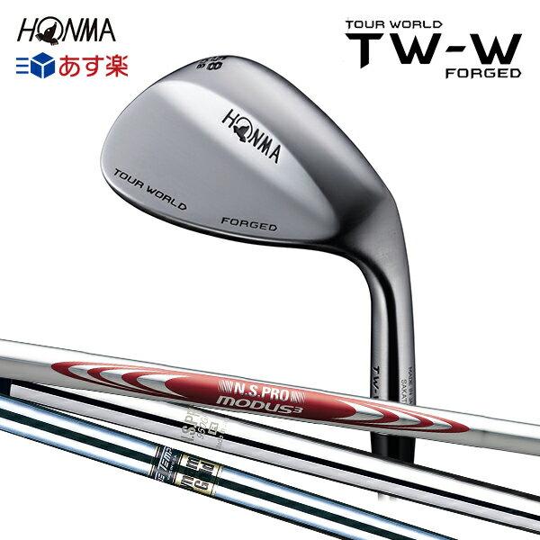 本間ゴルフ ホンマ HONMA TOUR WORLD TW-W III FORGED ウェッジ スチールシャフト 2016年最新モデル 【あす楽対応】