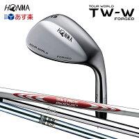 本間ゴルフホンマHONMATOURWORLDTW-WFORGEDウェッジスチールシャフト2016年モデル【あす楽対応】